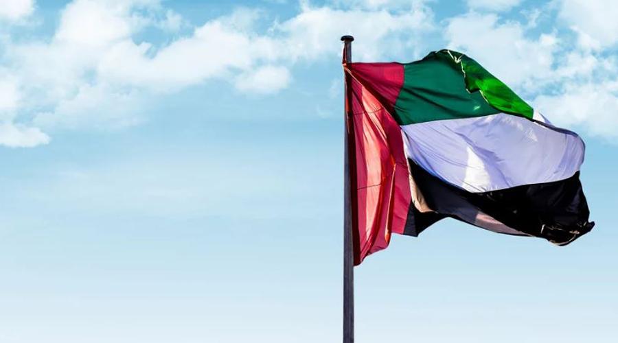 15 UAE.JPG