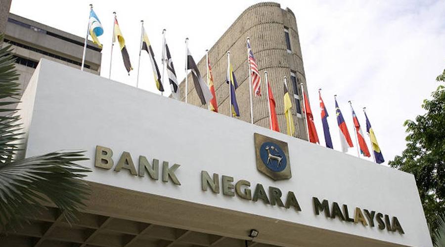 Bank-Negara-2_20180227163436_bnm.gov_.my_.jpg