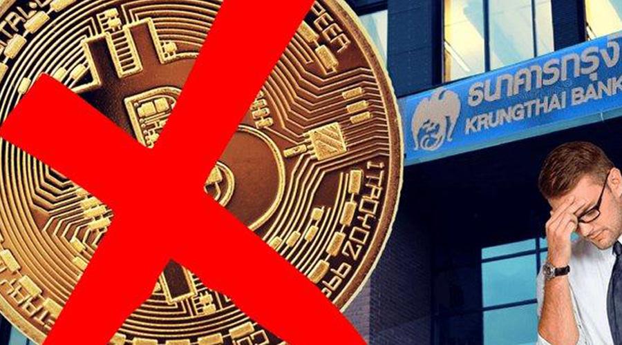 KTB shut down TDAX.jpg